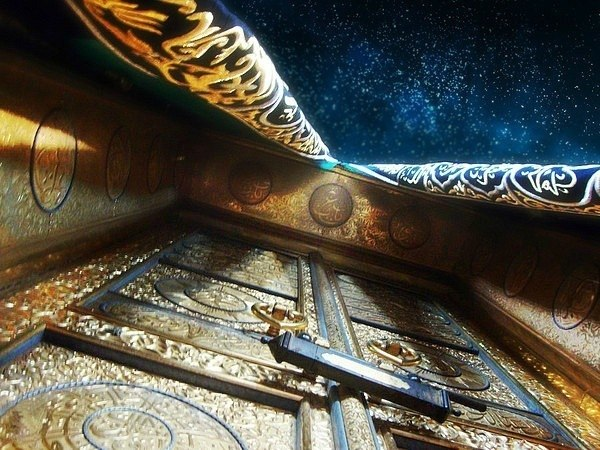Published December 30 2014 at 600 × 450 & kaba-door-from-below | The Humble